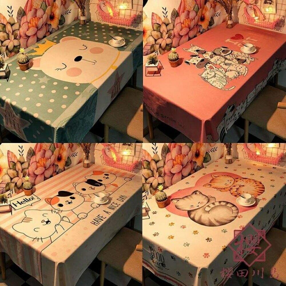 桌布防水防油免桌布藝書桌兒童房間【櫻田川島】