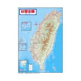 台灣地形圖(銅版紙大尺寸)(金時代)/份