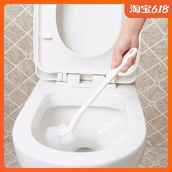 尺寸超過45公分請下宅配日本AISEN長柄馬桶刷衛生間軟毛廁所刷清潔刷坐便刷死角馬桶刷子