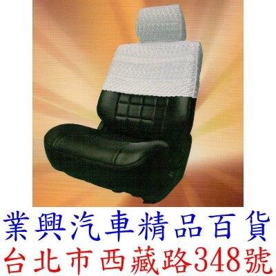 YARIS 1.5 2008-13  半截式白蕾絲汽車椅套(UWTY-03)