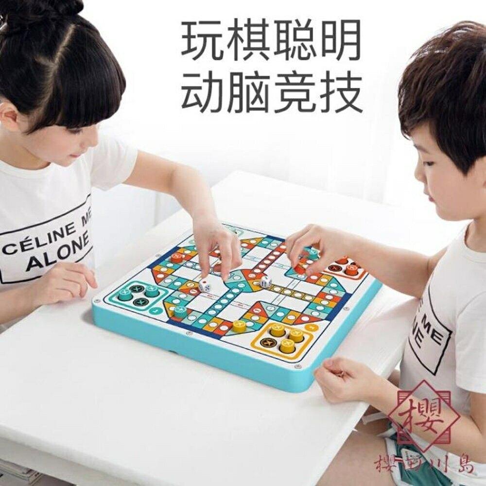 桌遊兒童飛行棋五子棋斗獸棋益智玩具【櫻田川島】