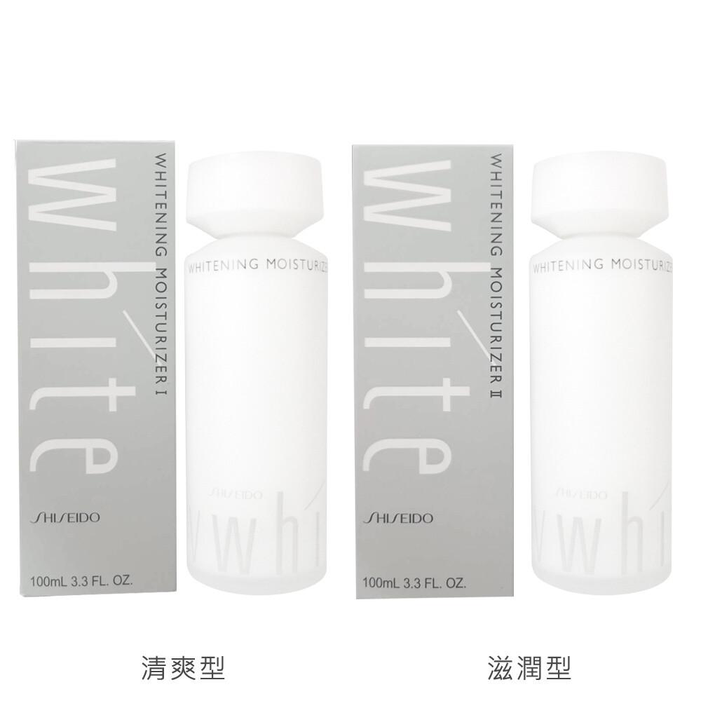 shiseido資生堂 優白活膚乳 清爽型/滋潤型 100ml (2款任選)ur8d