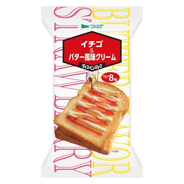 AOHATA 青旗 雙色果醬 草莓奶油 13g 8個入 P703856