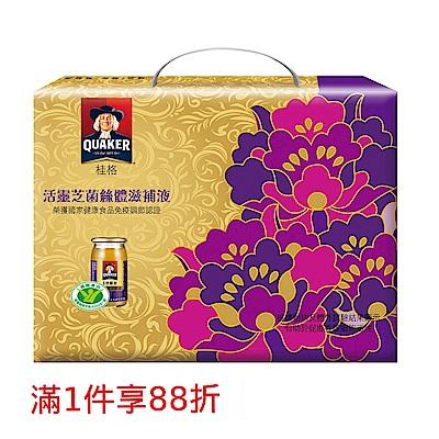 桂格 活靈芝禮盒 (8入)