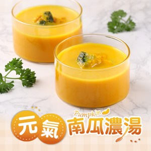 【愛上新鮮】香純南瓜濃湯6包組(200g±5%/包)