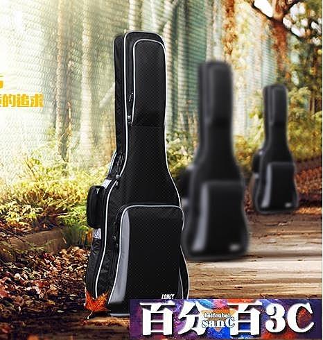 琴包新款升級加厚電吉他包黑雙肩吉他袋海綿加厚背包防震 WJ百分百