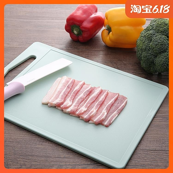 尺寸超過45公分請下宅配日式加厚塑料菜板砧板家用防霉廚房刀板占板分類用水果案板切菜板