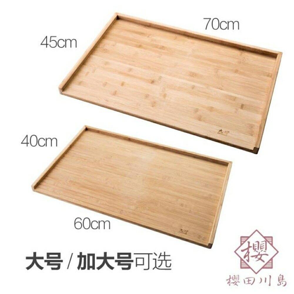 砧板搟面板刀板家用竹木和面揉面板廚房切菜板案板【櫻田川島】