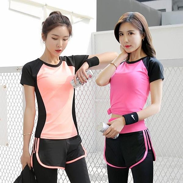 跑步運動服套裝女秋冬款瑜伽服女網紅兩件套夏天健身房速幹衣套裝 快速出貨