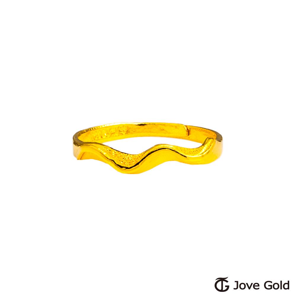 Jove Gold 漾金飾 舞動青春黃金戒指