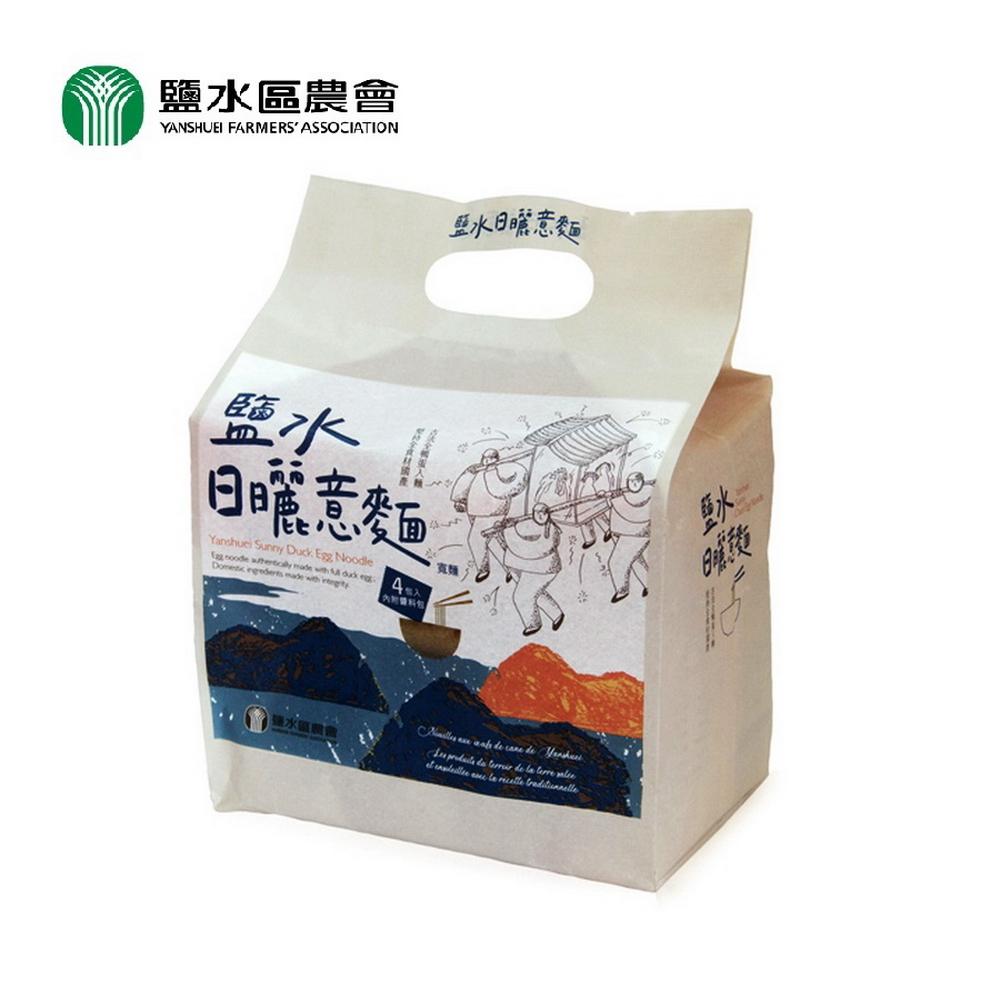 (任選)【鹽水區農會】鹽水日曬意麵 (寬麵) 100公克*4包/袋