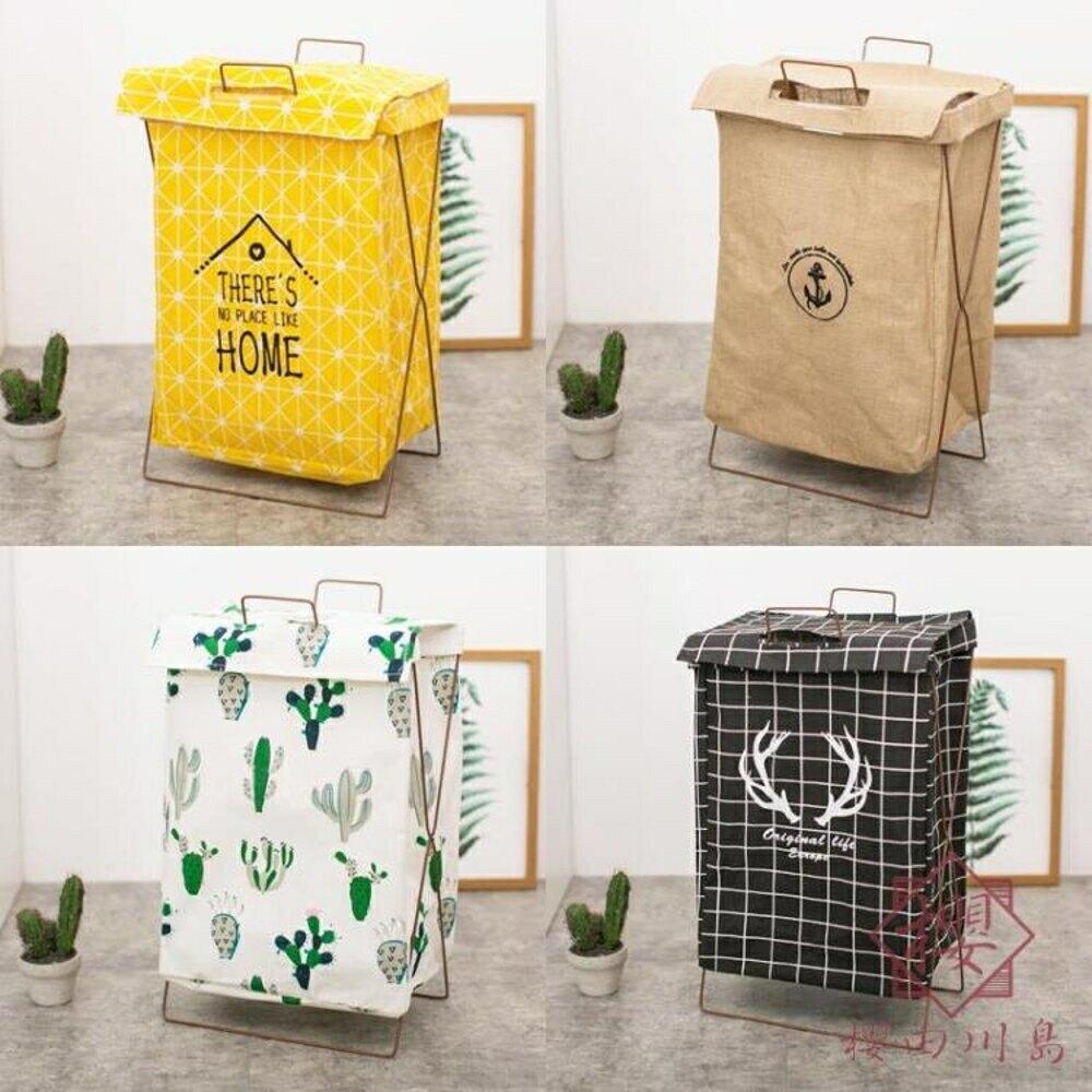 北歐家用棉麻臟衣服收納筐可折疊防水臟衣籃簍儲物【櫻田川島】