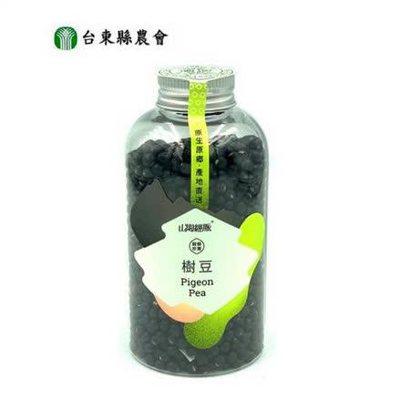 台東縣農會 樹豆(任選) 230公克/罐