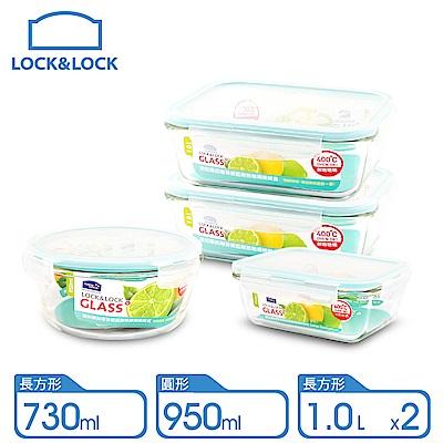 樂扣樂扣 蒂芬妮藍時尚耐熱玻璃保鮮盒經典美味4件組(快)