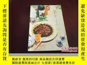 二手書博民逛書店《家常素食製作》1984年4月1版1印罕見DWY205811 上