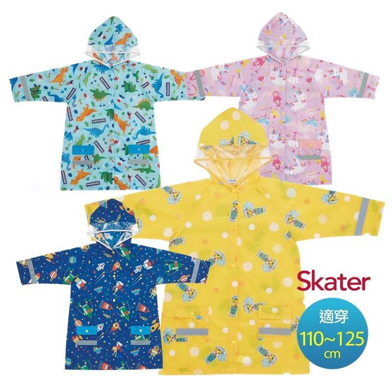Skater 兒童雨衣