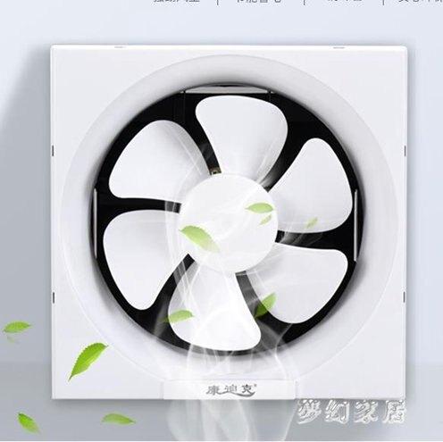 排氣扇廚房換氣10寸衛生間油煙強力靜音抽風機 QW8373『夢幻家居』 秋冬新品特惠