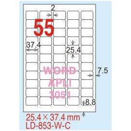 【龍德】LD-885(直角) 雷射、影印專用標籤-雷射透明(可列印) 29.7x198mm 15大張/包