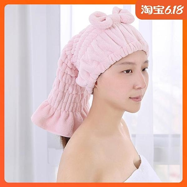 尺寸超過45公分請下宅配FaSoLa日式創意干發帽 浴室吸水包頭毛巾 擦頭發速干浴帽子干發巾