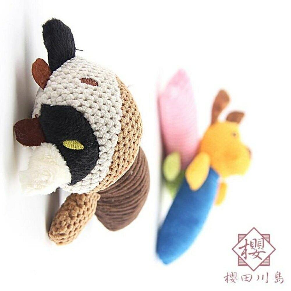 寵物狗狗中小型犬幼犬發聲磨牙毛絨玩具玩偶【櫻田川島】