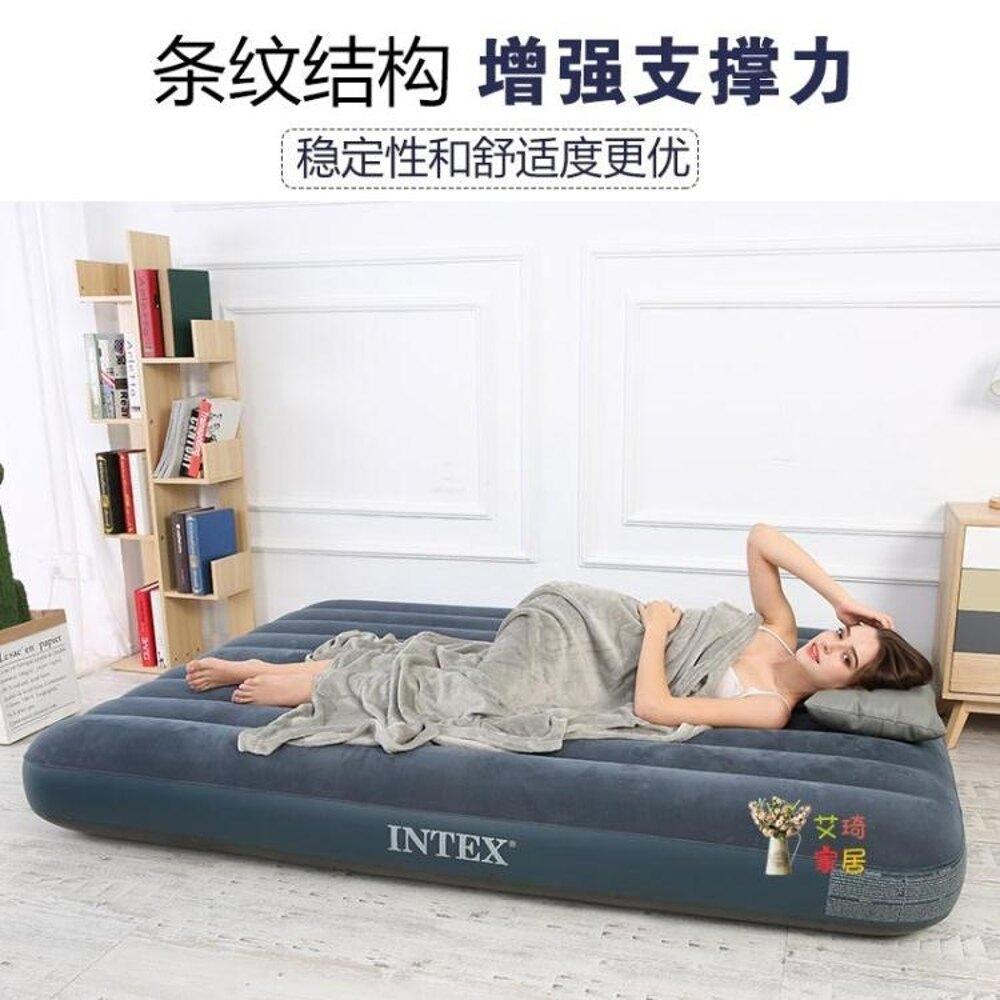 充氣床 intex墊單人 雙人加厚懶人氣墊床家用戶外帳篷床便攜折疊床T【全館免運 限時鉅惠】