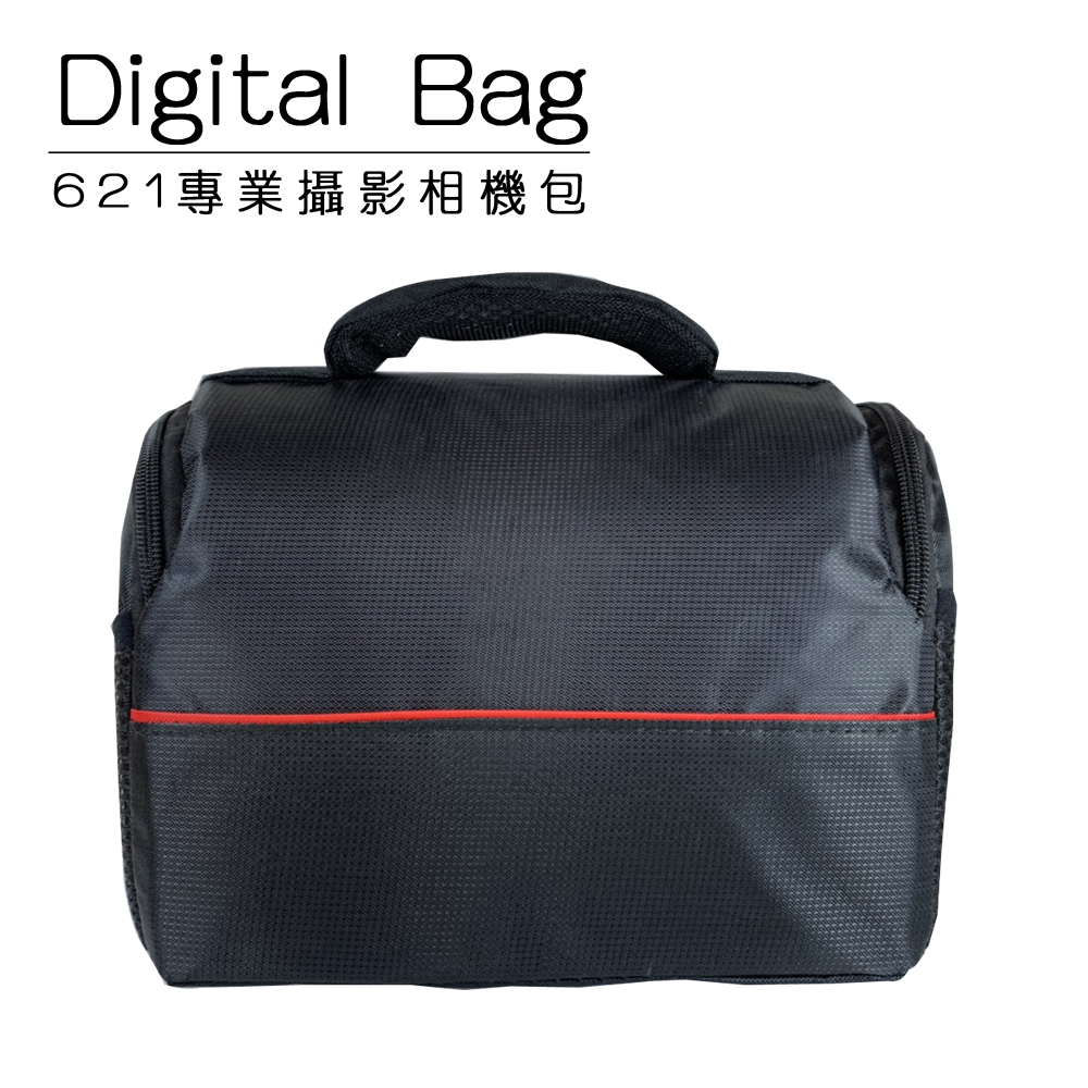 DIGITAL BAG EV-621專業型攝影相機包