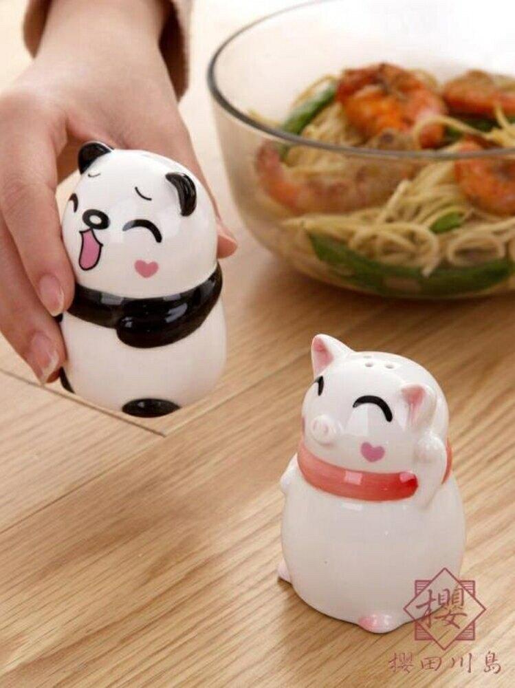 卡通陶瓷調料瓶燒烤調味罐多功能廚房調味瓶調料罐【櫻田川島】