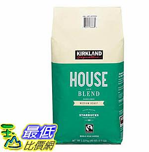 [COSCO代購] W6979000 Kirkland Signature 科克蘭 精選咖啡豆 1.13 公斤 (2入)