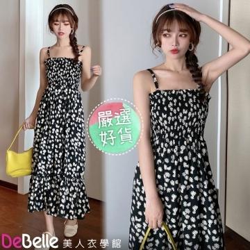 《DeBelle美人衣學館》夏法式小雛菊中長款收腰顯瘦吊帶連衣裙長洋裝