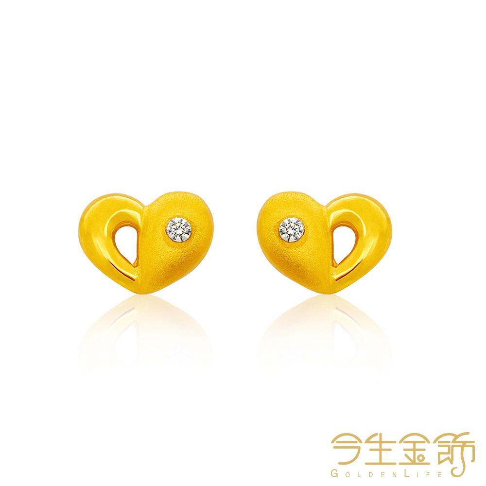 【今生金飾】愛滿載耳環 黃金耳環