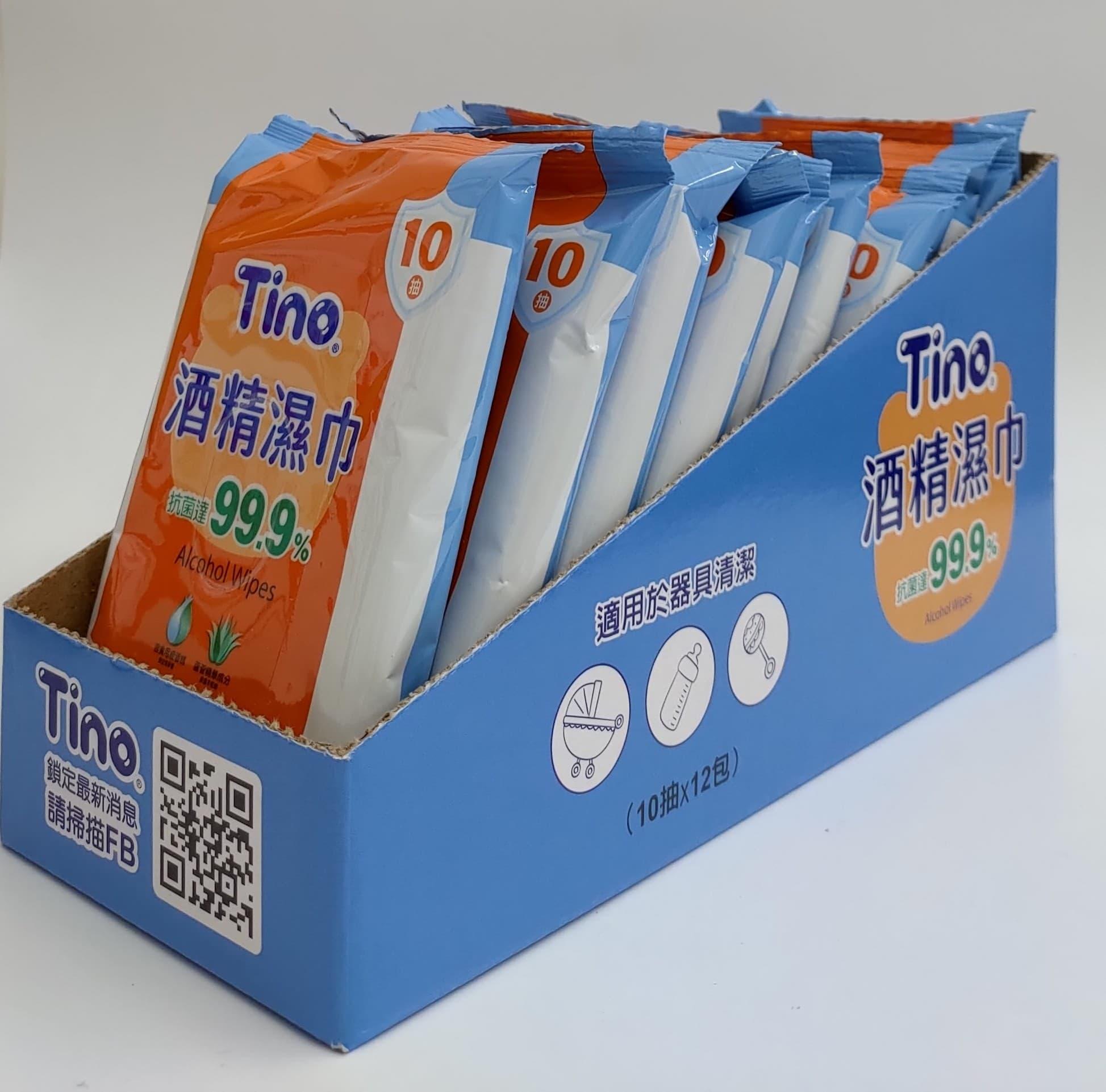 【憨吉小舖】Tino 酒精濕巾10抽/包 酒精濕紙巾、酒精擦、隨身包