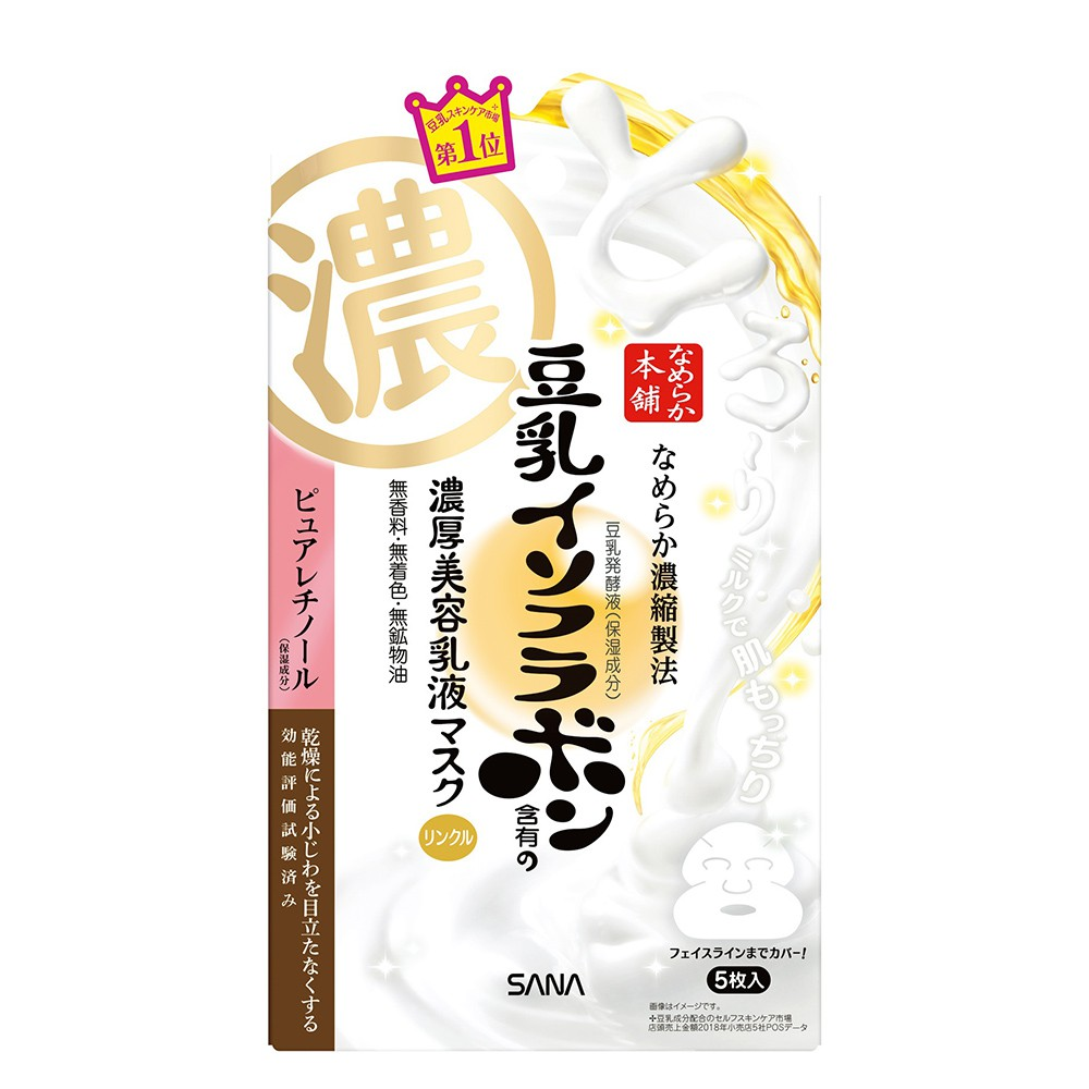 日本SANA 莎娜 豆乳美肌緊緻潤澤凝凍乳液面膜 5枚入/3包