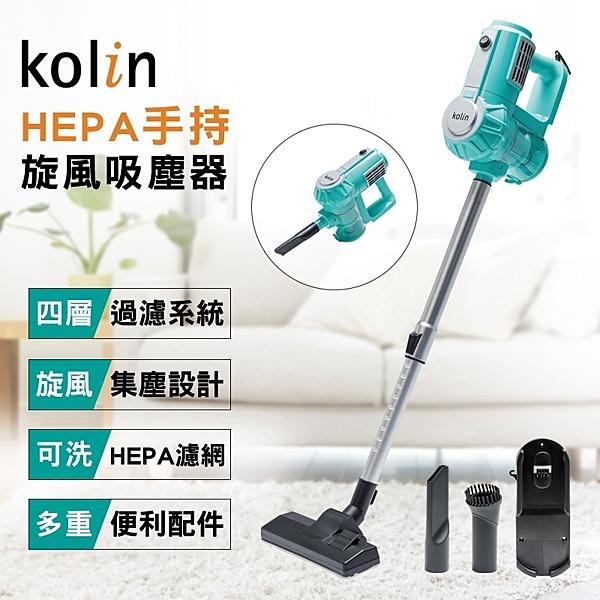 豬頭電器(^OO^) - Kolin 歌林-HEPA手持旋風吸塵器(KTC-MN888)
