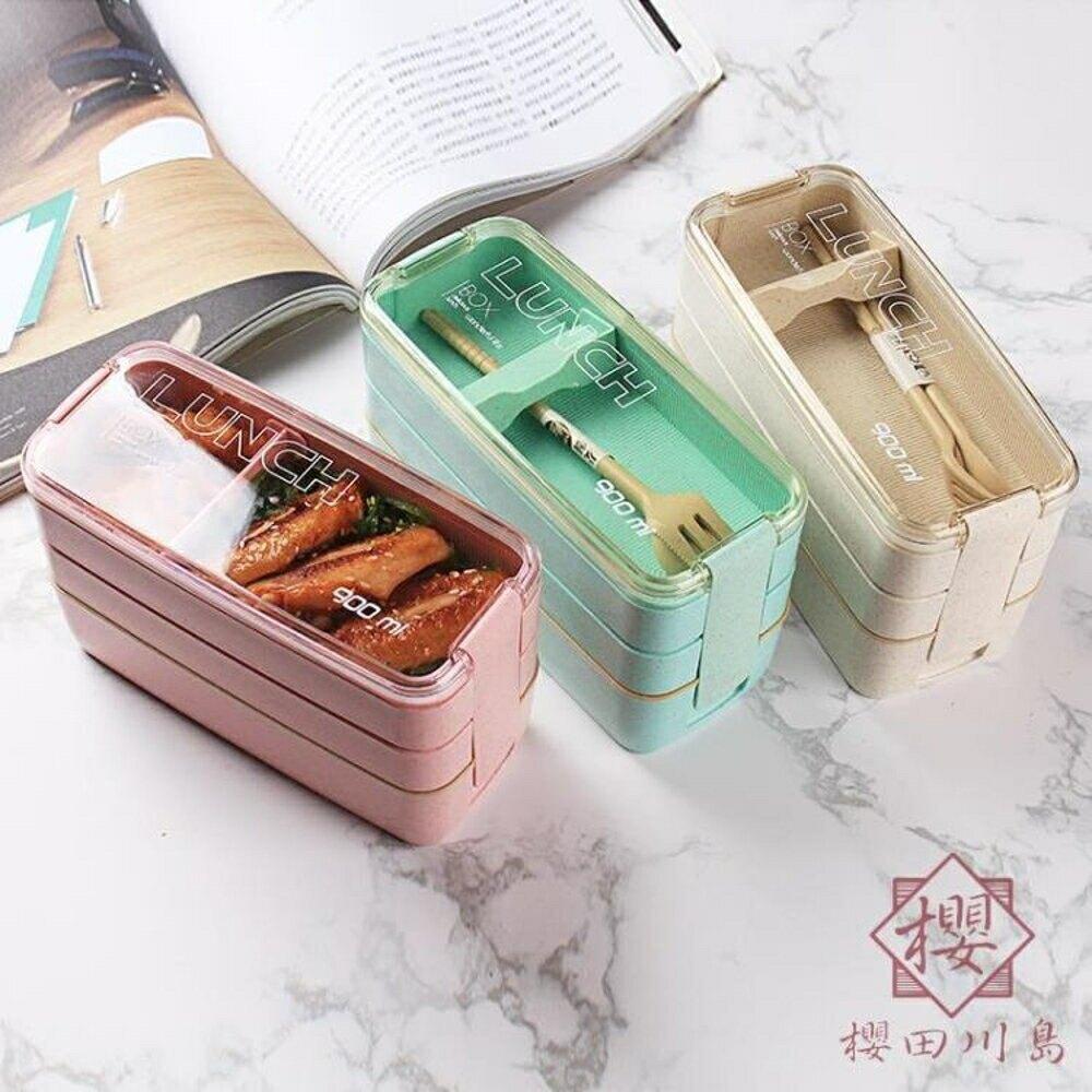 便當盒微波爐食堂加熱簡約分隔型可愛餐盒【櫻田川島】