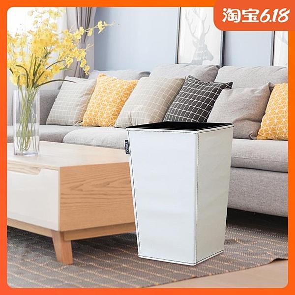 尺寸超過45公分請下宅配日本ASVEL創意無蓋垃圾桶家用客廳臥室衛生間廚房塑料PU皮質紙簍