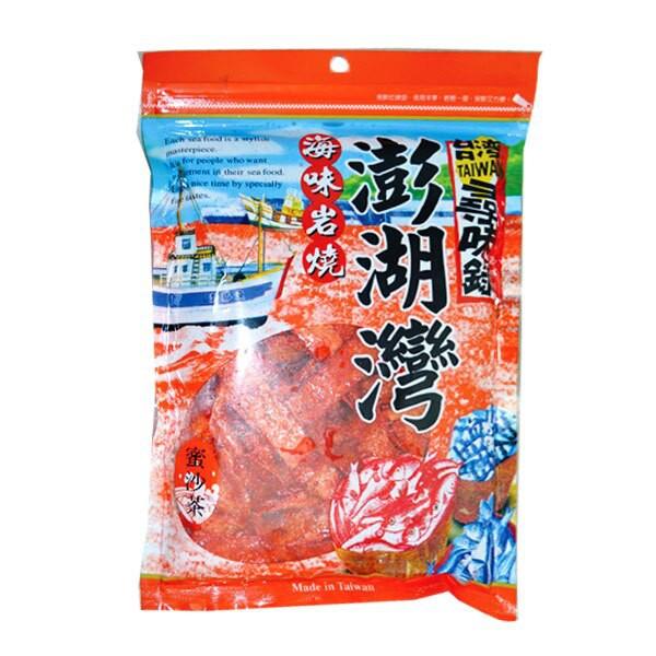 台灣尋味錄 澎湖灣海味岩燒 蜜沙茶 120g【康鄰超市】