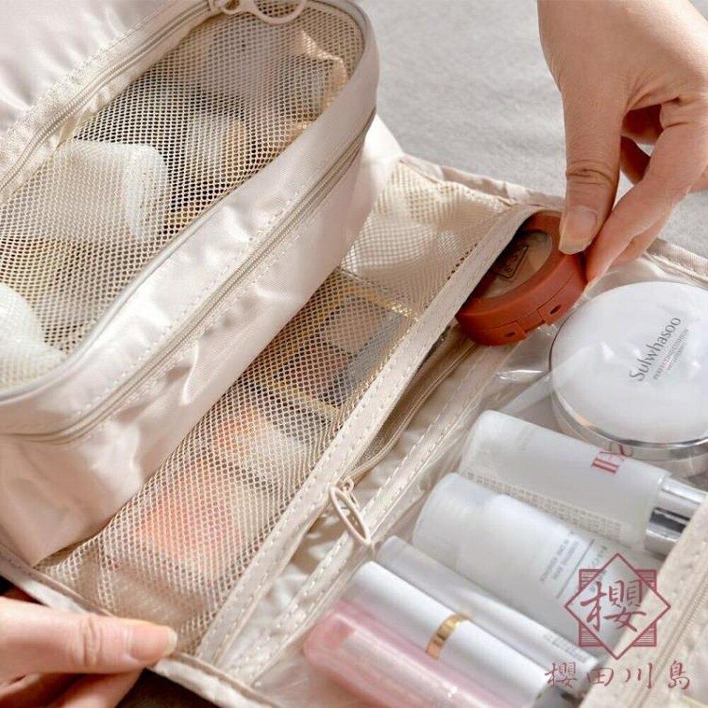 旅行洗漱包防水男女洗漱包便攜化妝包收納袋【櫻田川島】