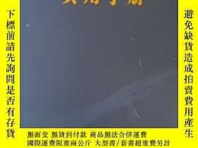 二手書博民逛書店罕見成都市城市房屋拆遷工作實用手冊、Y6388 成都 成都 出版