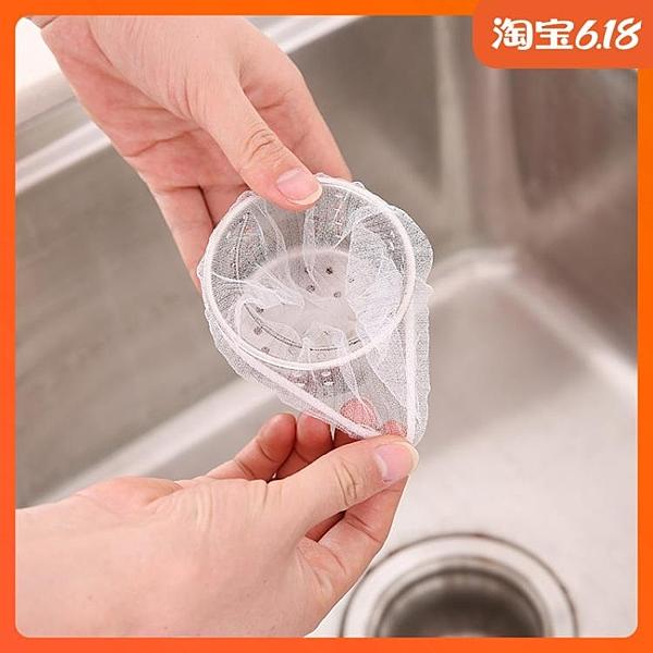 尺寸超過45公分請下宅配日式廚房水槽過濾網洗菜洗碗池殘渣過濾袋地漏排水口過濾器35枚裝