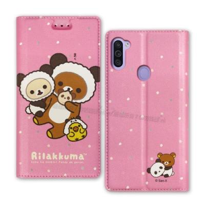 日本授權正版 拉拉熊 三星 Samsung Galaxy M11 金沙彩繪磁力皮套(熊貓粉)