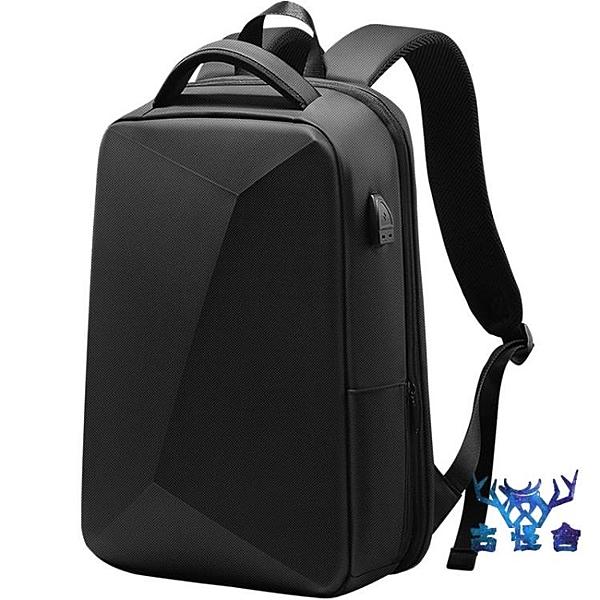 後背包雙肩包男士15.6寸薄款電腦書包休閒時尚潮流【古怪舍】