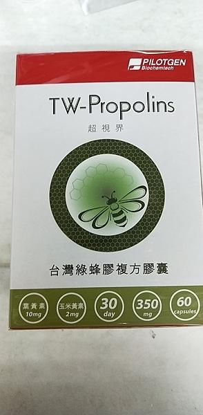 超視界 台灣綠蜂膠複方膠曩 60粒/盒*6盒