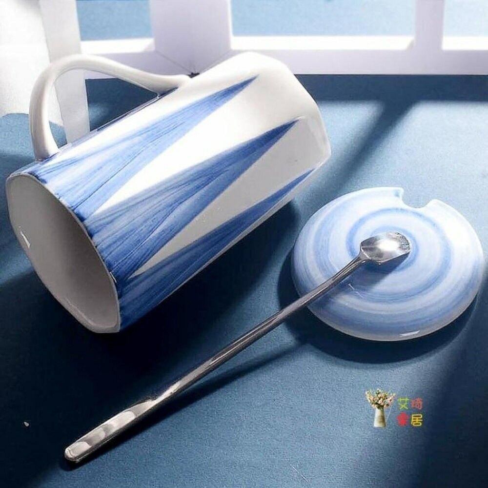 馬克杯 創意潮流杯子陶瓷馬克杯帶蓋勺北歐ins個性大容量水杯家用咖啡杯 4色【全館免運 限時鉅惠】