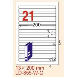 【龍德】LD-855(圓角-可再貼) 雷射、噴墨、影印三用電腦標籤 13x200mm 20大張/包