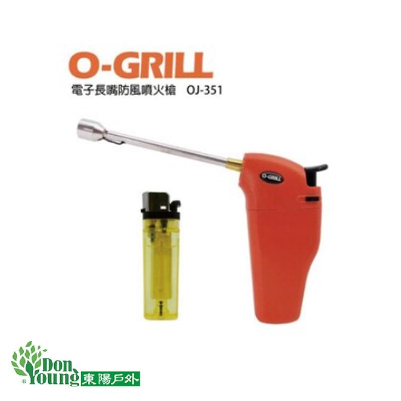 【O-GRILL】 電子長嘴防風噴火槍 OJ-351