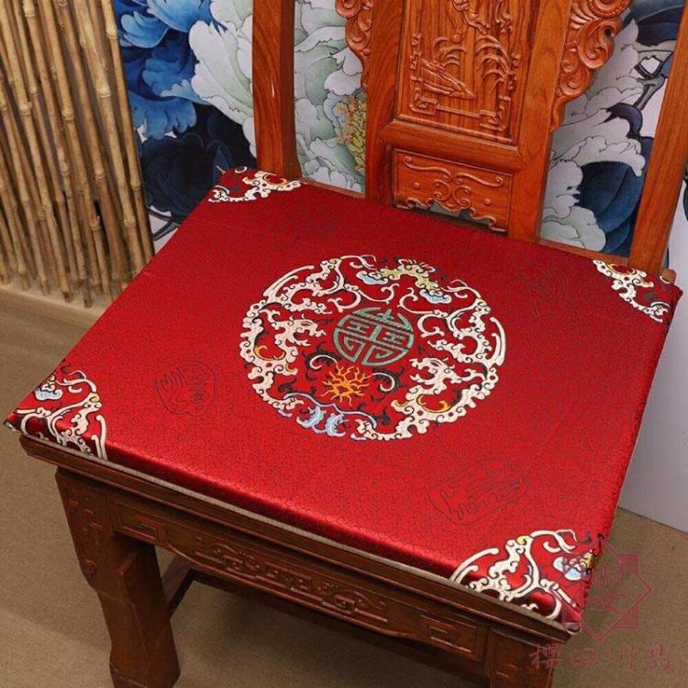 中式紅木沙發坐墊可拆洗餐椅坐墊太師椅坐墊【櫻田川島】