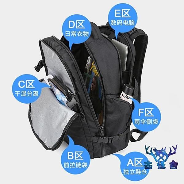 後背包電腦雙肩包男大容量超大商務出差旅行多功能行李【古怪舍】