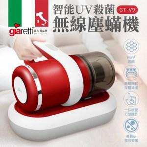 義大利 Giaretti 智能UV殺菌無線除蹣機 GT-V9紅