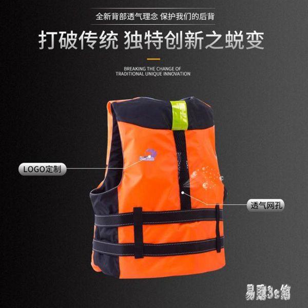 救生衣大浮力成人便攜船用專業垂釣輕便便攜馬甲浮力背心 aj5698