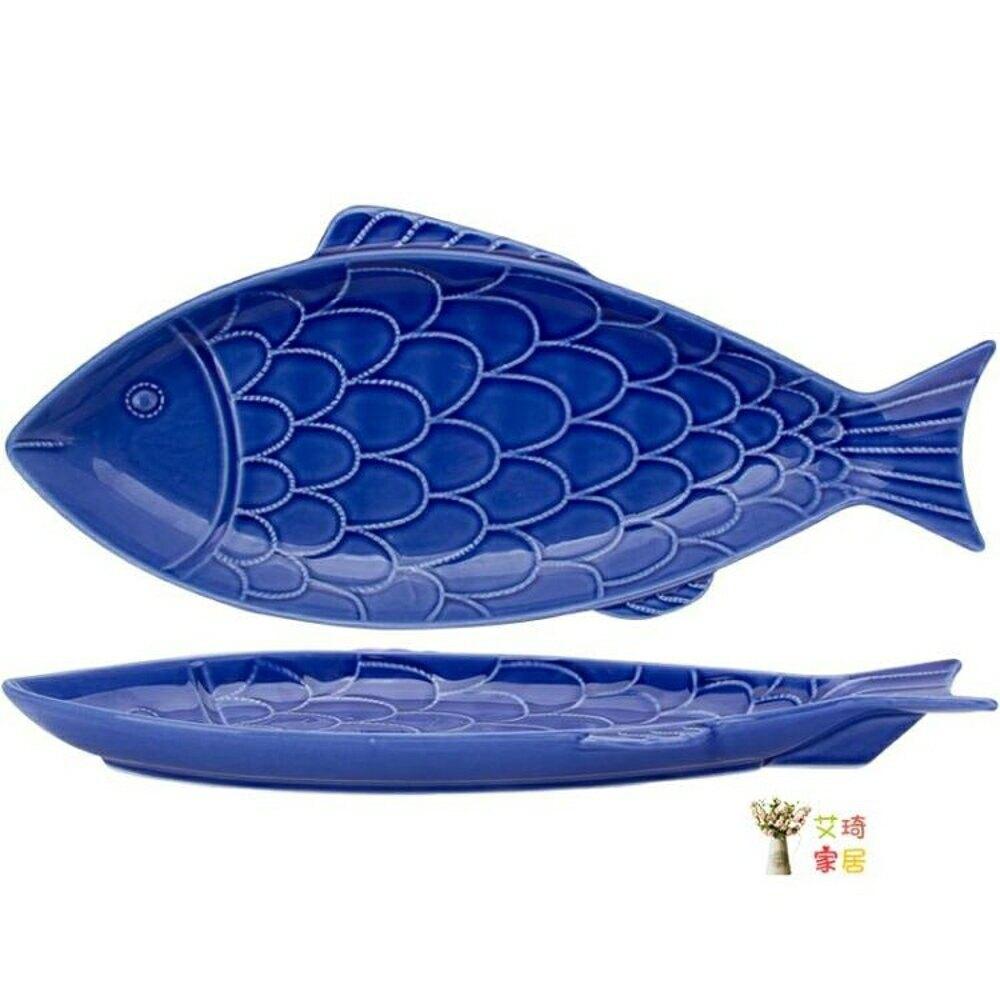 魚盤 陶瓷烤魚盤家用創意簡約裝菜盤日式餐具釉下彩大號特色異型蒸魚盤【全館免運 限時鉅惠】